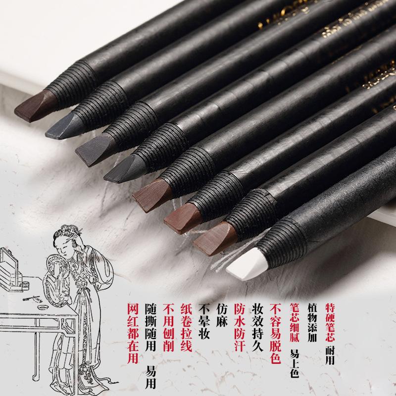 Chì xé kẻ mày cứng phẩy sợi Haozhuang Eyebrow Pencil hz001