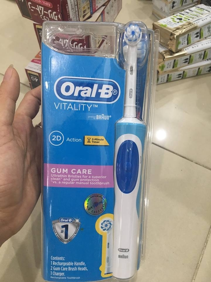 Bàn chải điện Oral-b Braun dòng Gum Care (lông bàn chải siêu mảnh, mềm dành cho răng nướu siêu nhạy cảm)