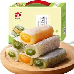 1KG Bánh Mochi nội địa Trung Quốc loại dài - mix 3 vị thơm ngon