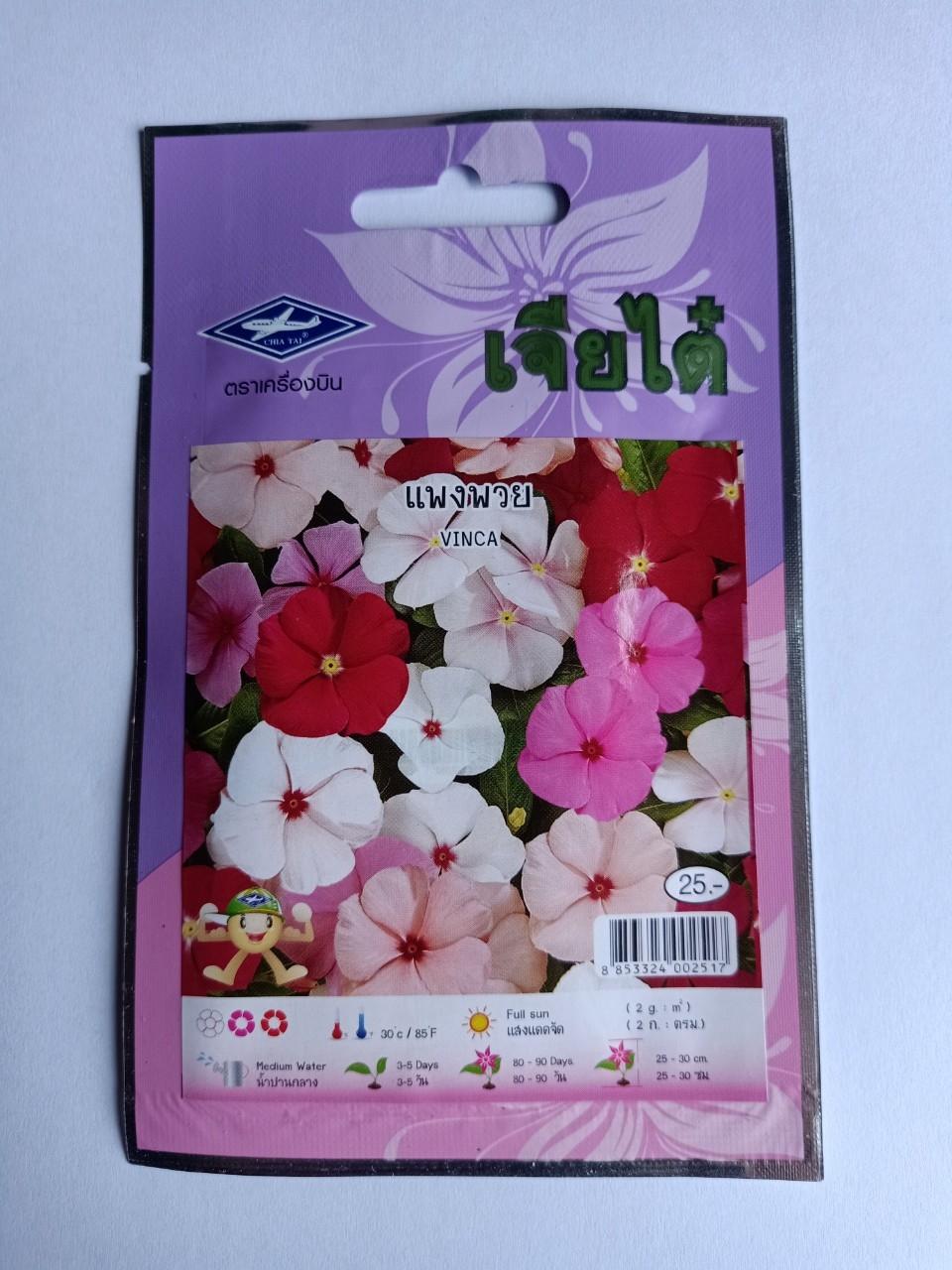 Hạt giống hoa dừa cạn đủ màu nhập khẩu Thái Lan
