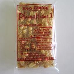 Kẹo Gương Quảng Ngãi 5 Gói