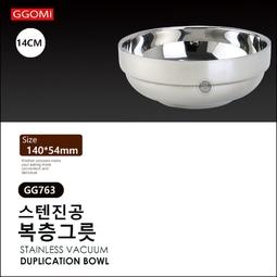 [GGOMi KOREA] bát cách nhiệt chống nóng  Hàn Quốc - GG 763