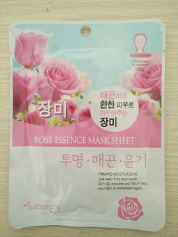 Mặt Nạ Giấy Natureby Essence Mask Sheet