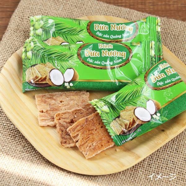 Bánh dừa nướng combo 2 gói