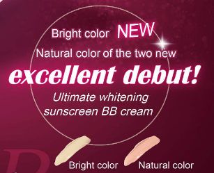Kem Nền Cao Cấp BB Monsa Ultimate Bright Suncream Cream 30ml [# Natural Color]