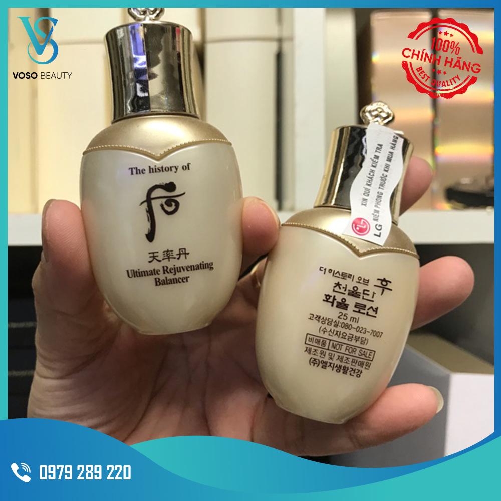 Bộ hoa hồng và sữa dưỡng chống lão hóa - Whoo Cheonyuldan Ultimate Rejuvenating