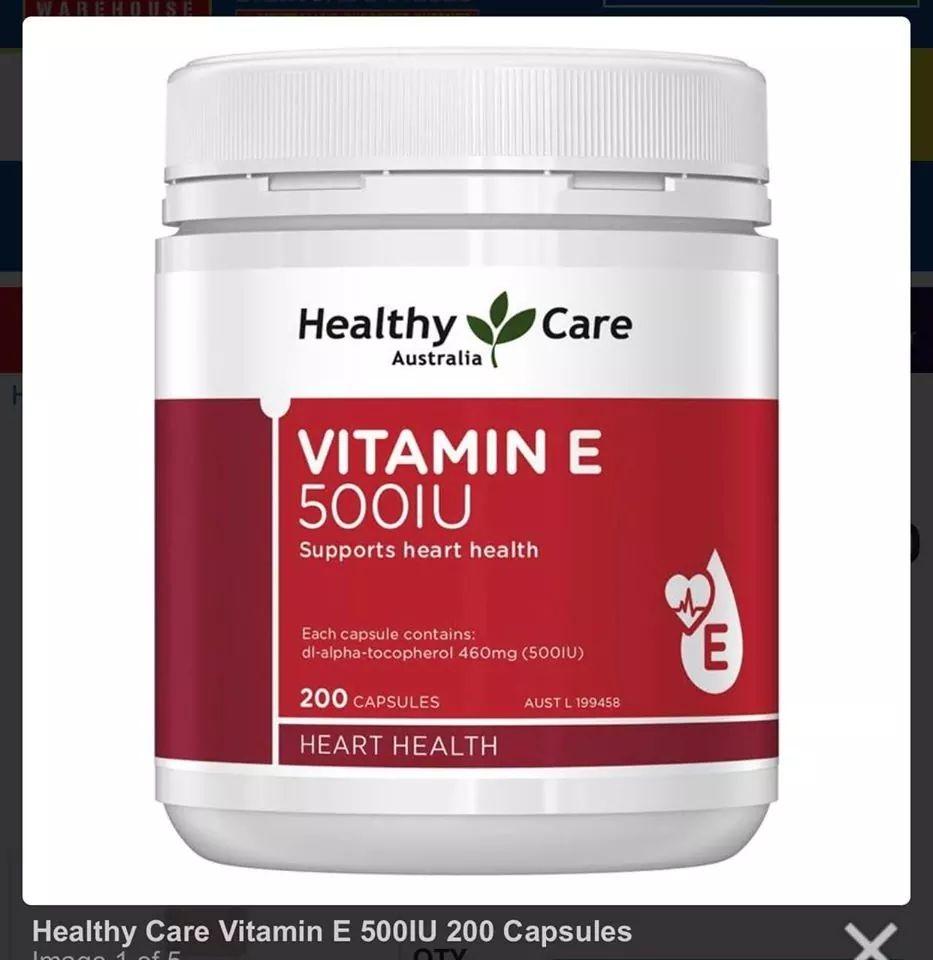 Vitamin E 500IU Healthy Care 200 viên của Úc - GVP - TPCN