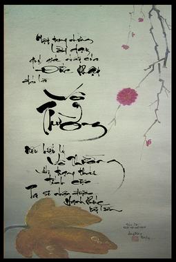 Tranh Thư Pháp Chữ Vô Thường TP_2520 - 40 x60