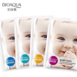 Mặt Nạ Baby Skin