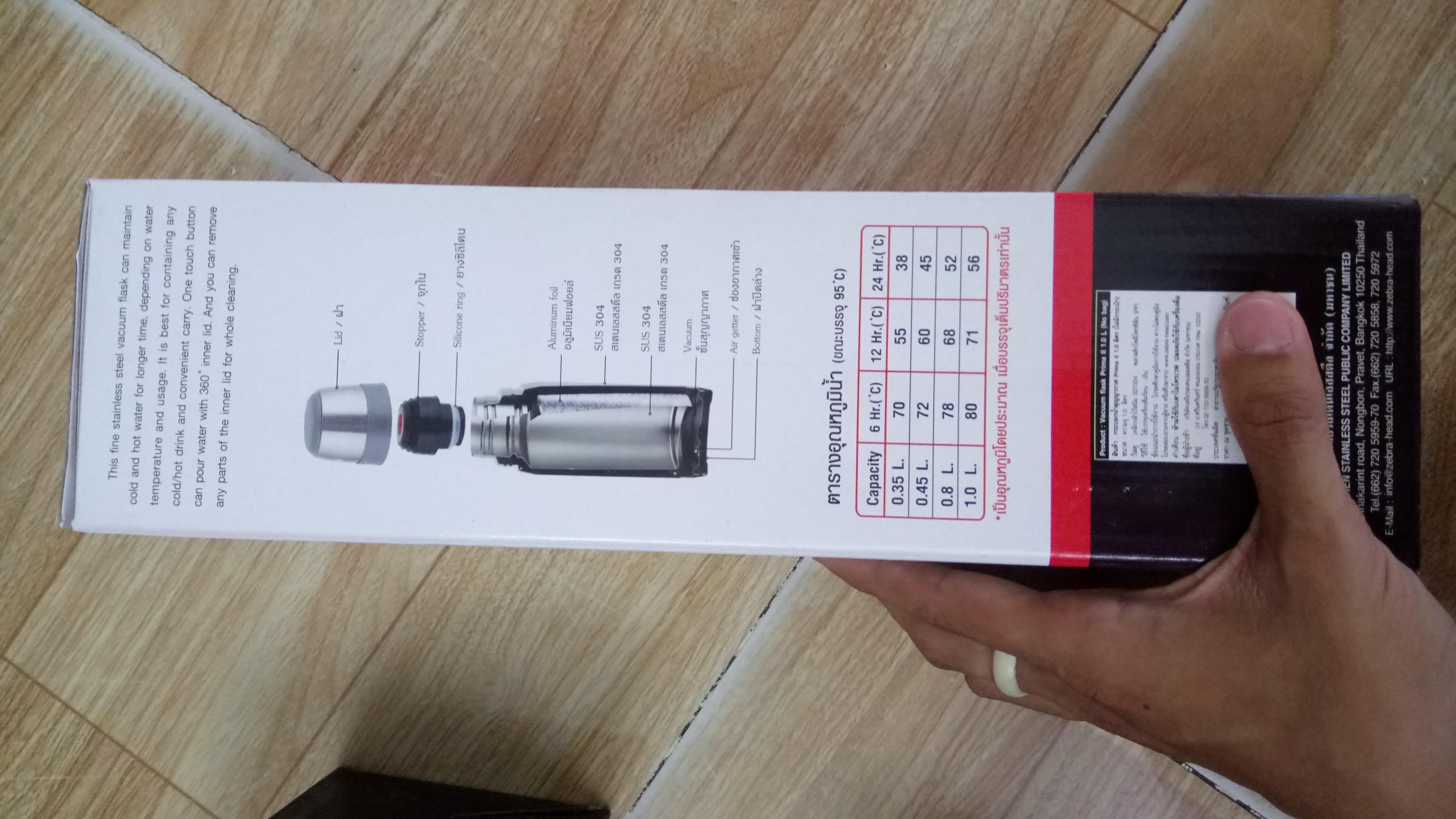 Bình giữ nhiệt Zebra - Inox - 450ml