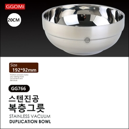 [GGOMi KOREA] Bát cách nhiệt Hàn Quốc - GG 766