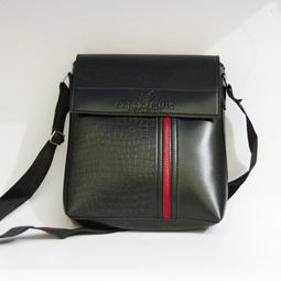 Túi đeo chéo nam thời trang T78D - Bảo hành 12 tháng
