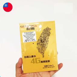 Sim Du lịch Đài Loan 100GB 4G (7 ngày)