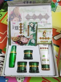 Kem Hoàng Cung Xanh 5in1 - hàng chính hãng