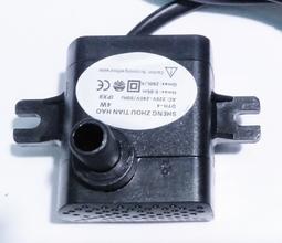 Bơm nước 4w cho quạt hơi nước quạt điều hòa