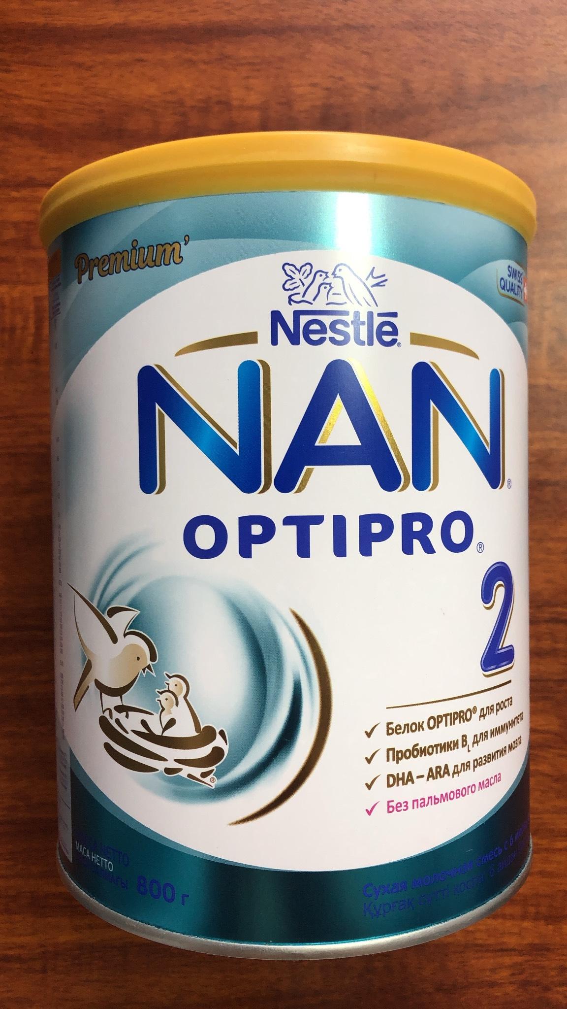 Sữa Bột Nestlé NAN Nga Optipro 2 (800g) - Mẫu mới