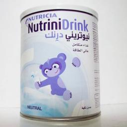 Sữa bột NutriniDrink Neutral 400g- cho trẻ suy dinh dưỡng