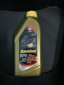 Nhớt bán tổng hợp xe ga Caltex Havoline SuperMatic4T Semi Synthetic 10w40 (1L)