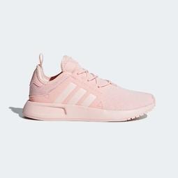 Giày Adidas XPLR Pink chính hãng