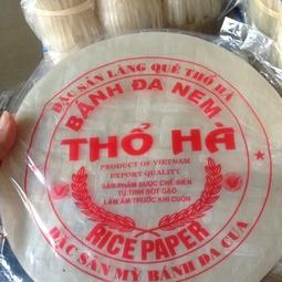 Vỏ bánh đa nem Thổ Hà loại 1 ( nguyên liệu chính cuả món chả nem )