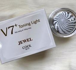 Kem Dưỡng Da V7+ TONING LIGHT JEWEL (50g) COOL BETTY FACE CREAM - Mịn Màng & Trắng Sán