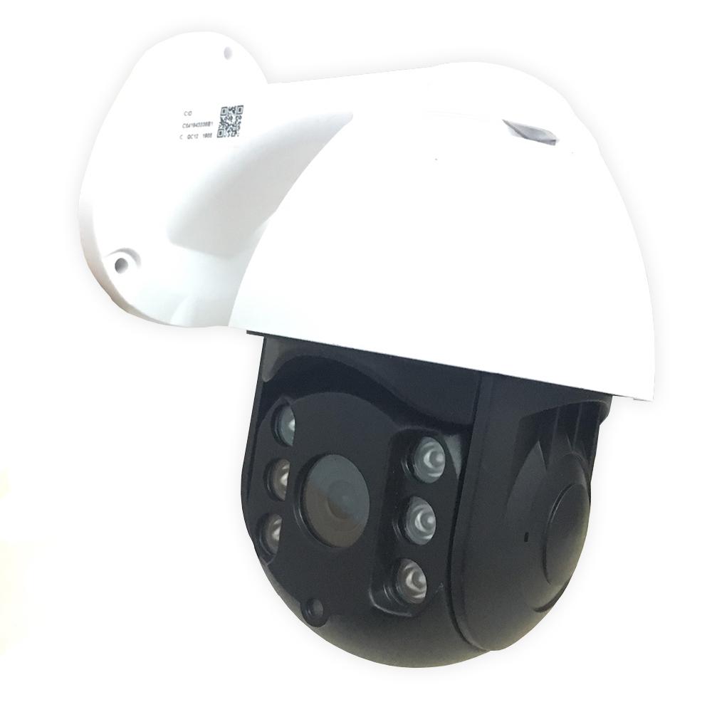 Camera Giám Sát Ngoài Trời Xoay 360 Độ - Care Smart Cam
