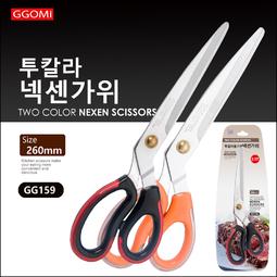 [GGOMi KOREA] Kéo nhà bếp Hàn Quốc - Đồ gia dụng nhà bếp - GG159 Kéo NEXEN