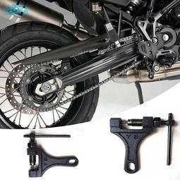 Bộ tháo mắt xích xe máy và xe đạp cao cấp