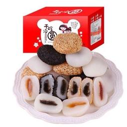 1 Thùng 2kg bánh Mochi Đài Loan thơm ngon - mix sẵn đủ vị