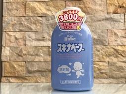 Sữa tắm trị rôm sảy cho bé Skina babe Nhật Bản