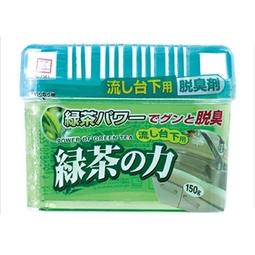Hộp khử mùi ngăn tủ bếp hương trà xanh - Nội địa Nhật Bản