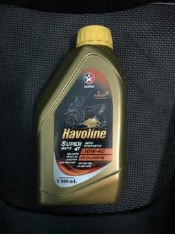 Nhớt bán tổng hợp xe ga Caltex Havoline SuperMatic4T Semi Synthetic 10W40 (0.8L)