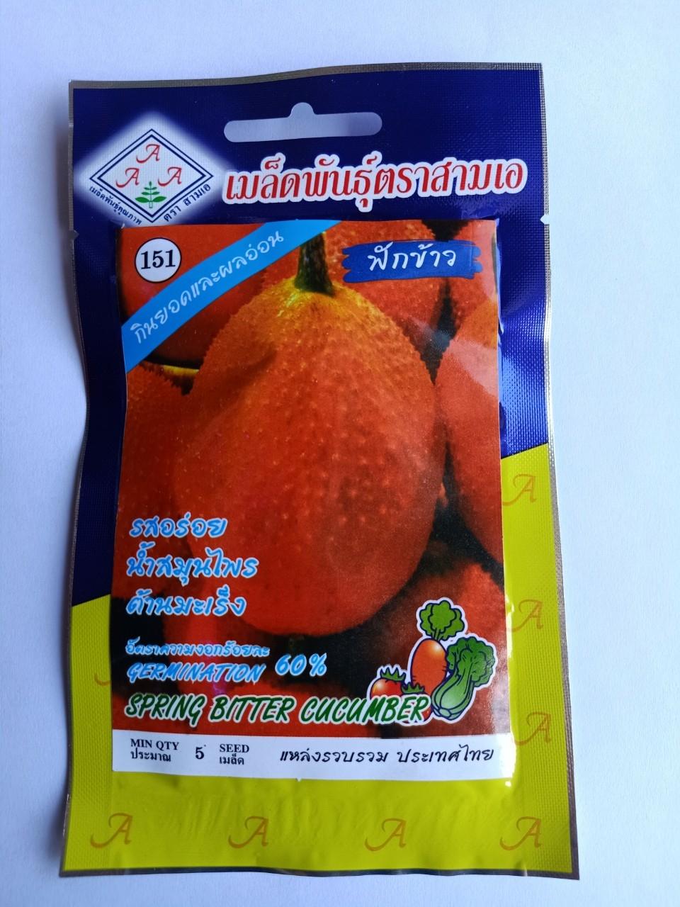 Hạt giống quả gấc đỏ nhập khẩu Thái Lan