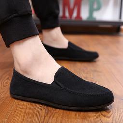 Giày Lười Nam | Giày Vải Hàn Quốc