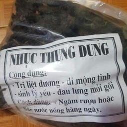 Nhục Thung Dung (Thần dược chữa sinh lý yếu)