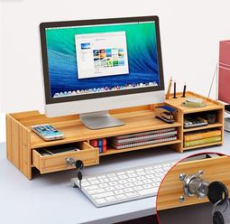 Kệ màn hình, kệ để màn hình, bàn kê màn hình máy tính ngăn kéo nhỏ có ổ khóa - Tặng kèm giá đỡ điện thoại siêu cute
