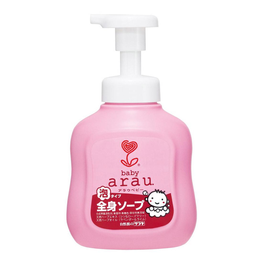Sữa tắm trẻ em Arau baby 450ml