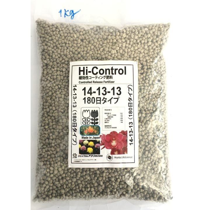 Phân bón hoa lan tan chậm chì nhật 14-13-13 gói 500g