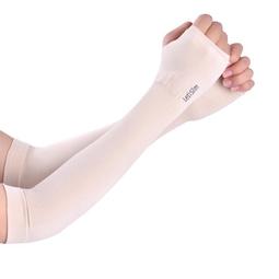 Găng tay chống nắng đi đường - MÀU HỒNG