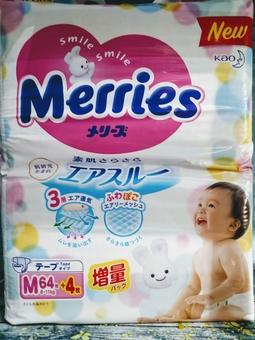 Bỉm Merries nội địa Nhật size M64+4 dán cho bé từ 6-11kg