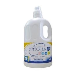Nước giặt siêu sạch tinh thể bạc (Chai 2L) - Nội địa Nhật Bản