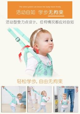 Đai tập đi trợ lực an toàn cho bé nhanh biết đi