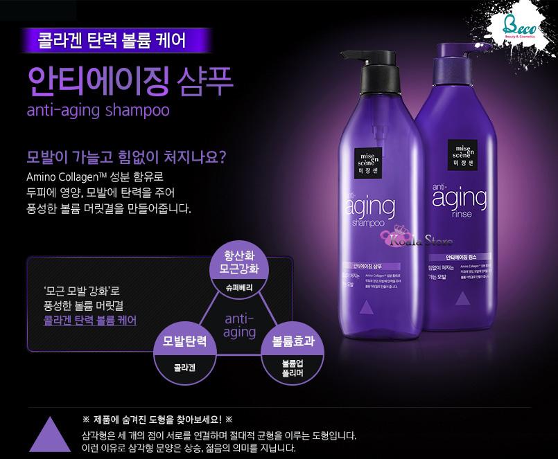 Dầu gội – Dầu xả Mise En Scene Aging Care Hàn Quốc