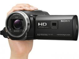 Máy quay phim Sony HDR-CX405 bảo hành 24 tháng chính hãng