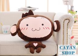 Gối mền khỉ cute 3 trong 1, nỉ nhung cực mịn, bộ chăn gối văn phòng, gấu bông kèm mền