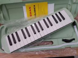 Kèn melodion swan 32 phím hộp nhựa cứng giá rẻ
