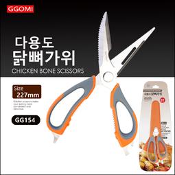 [GGOMi KOREA] Kéo nhà bếp Hàn Quốc - Kéo cắt gà