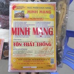 Thang Minh Mạng ngâm rượu Huế