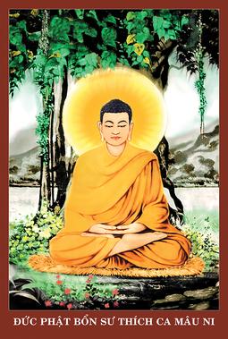 Tranh Phật Thích Ca Mâu Ni HP _2507 - 40 x 60