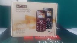 Máy điện thoại di động V6216R